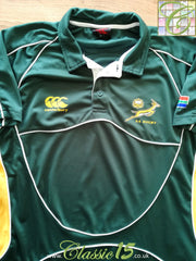 2007/08 South Africa Rugby Training Shirt (M)