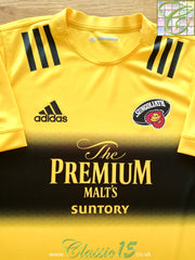 2020 Suntory Sungoliath Home Rugby Shirt (XL)