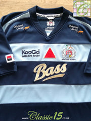 2007/08 Bristol European Rugby Shirt (XL)