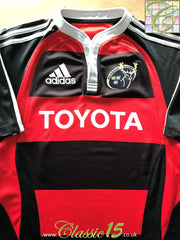 2008/09 Munster Rugby Training Shirt (S)