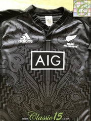 2014 New Zealand Maori Home Rugby Shirt (L)