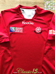 2011 Georgia Home World Cup Rugby Shirt (S)