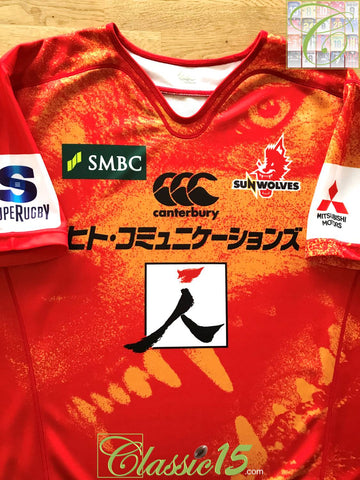 2016 Sunwolves Home Super Rugby Shirt (XL)