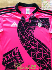 2014/15 Stade Français Away Rugby Shirt (XL)