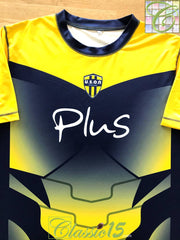 2018/19 USON Nevers Home Rugby Shirt (XXL)