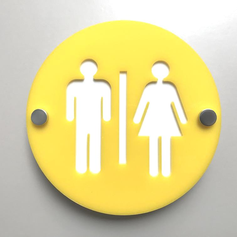 Round Male & Female Toilet Sign - Yellow & White Gloss Finish