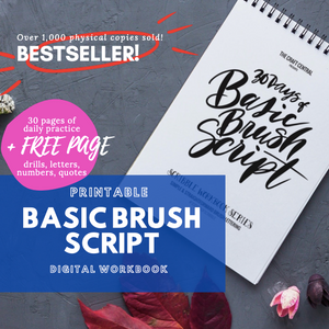 Printable Workbook: Basic Brush Letters