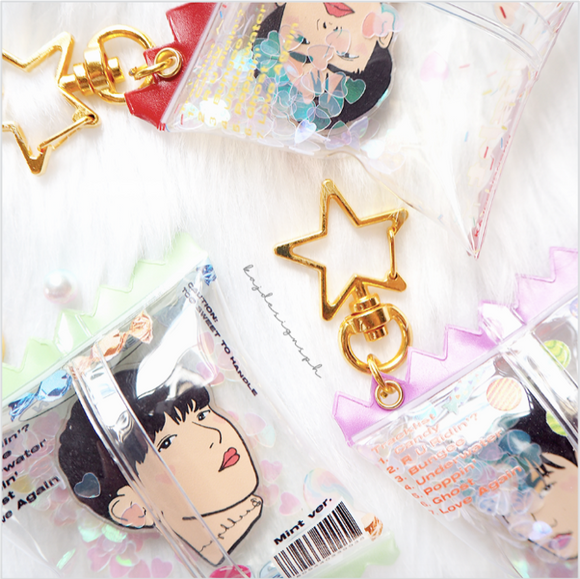 BBH Delight Candy Keyring