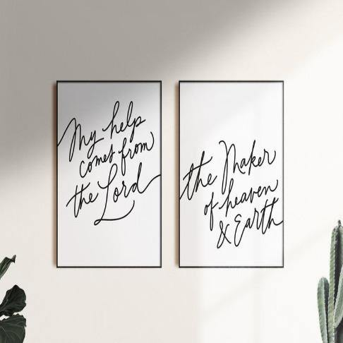 Psalm 121:2 Art Print - The Craft Central