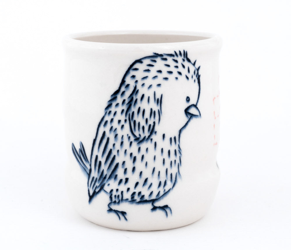 Bird Cup (c-2601) 16 fl oz