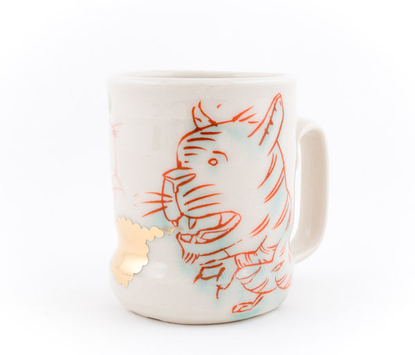 Tiger and Bird Cup (c-2666) 12 fl oz