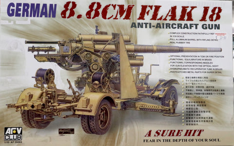 88mm FLAK 18 Anti-Aircraft Gun