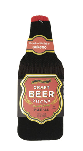 Pale Ale Beer Socks | Funny Socks Folded Together Like Beer for Gifting