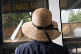 Solves-All-Problems Floppy Sun Hat, as seen in the NYTimes Style Section