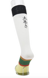 Futomaki Sushi Knee Length Socks