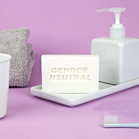 Gender Neutral Vanilla Scented Soap