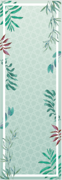 Turkish Collection : Alacati 1.0 Minty Palm leaves