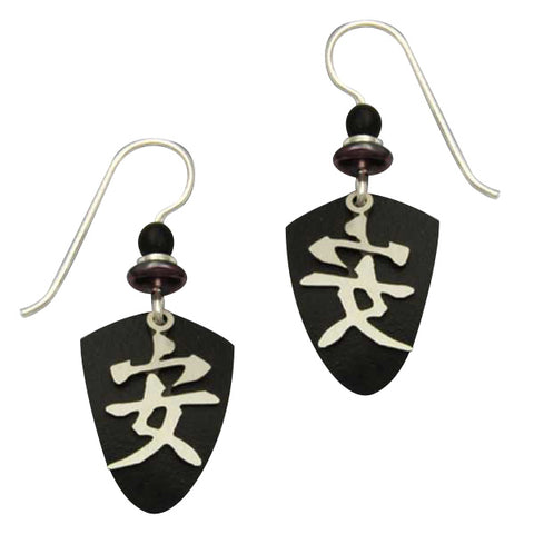 Adajio Chinese Tranquility Symbol Overlay Black Pierced Earrings - Belle Fleur Boutique