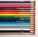 Personalized Name Pencils Boxed Set