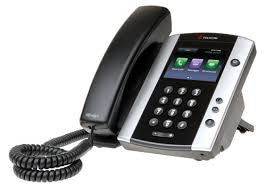 Polycom VVX 500 LYNC 12-line Business Media Phone with HD Voice. Does Not include power pack