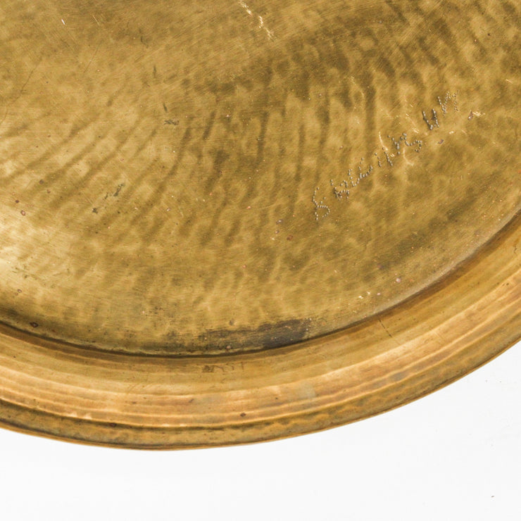 IDE1119-22 Indian Brass Serving Plate