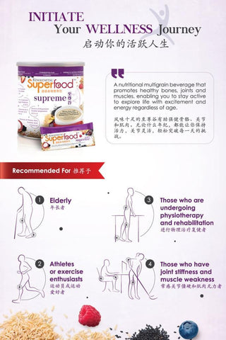 Superfood Supreme 500g - Kinohimitsu Singapore