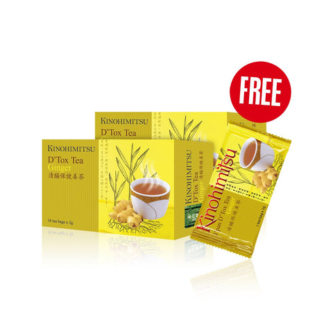 Buy 1 Free 1: D'Tox Tea Ginger 14's