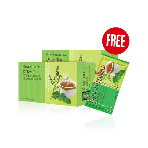 Buy 1 Free 1: D'Tox Tea Peppermint 14's