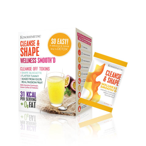 Buy 1 Free 1: Wellness Smooth'D Cleanse & Shape 15's
