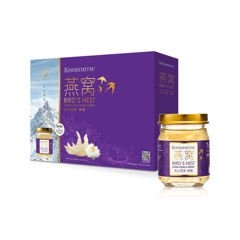 Bird's Nest with Snow Lotus & Honey 8's