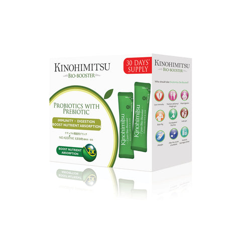 Immune Defense Boost - Kinohimitsu Singapore
