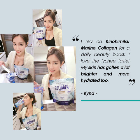 Marine Collagen 180g - Kinohimitsu Singapore