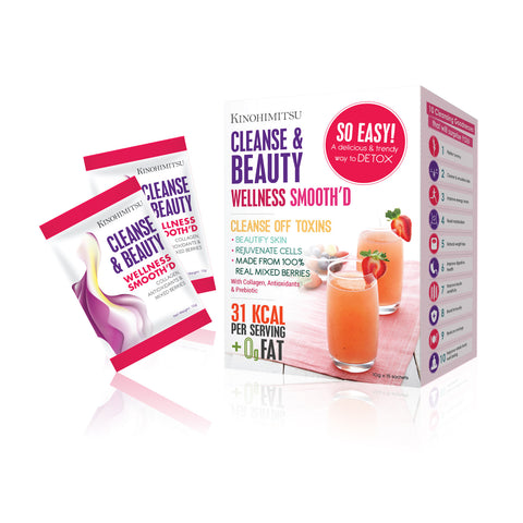 Wellness Smooth'D Cleanse & Beauty 15's - Kinohimitsu Singapore  - 1