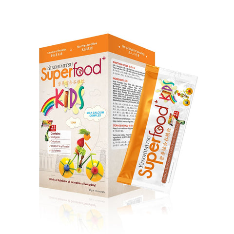 Superfood⁺ Kids 10's
