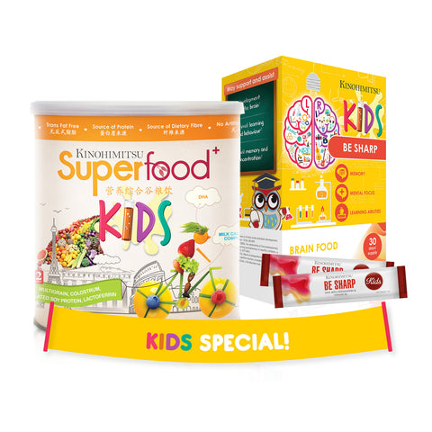 Kids Bundle Pack: Superfood Kids + Be Sharp Kids