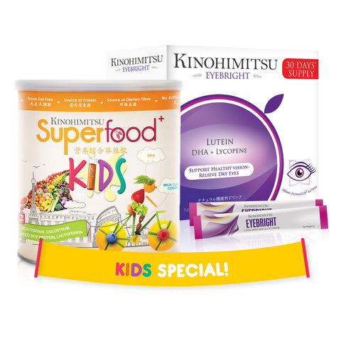 Kids Bundle Pack: Superfood Kids + Eyebright