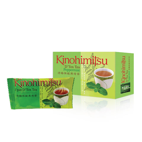 D'Tox Tea Peppermint 14's - Kinohimitsu Singapore  - 1
