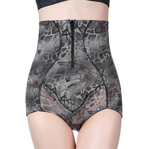 Animal print high waist zip up compression briefs
