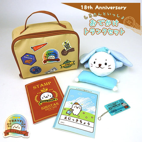 Sirotan 18th Anniversary Trunk Set