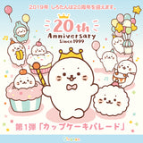 Sirotan Mascot - Crown (20th Anniversary)