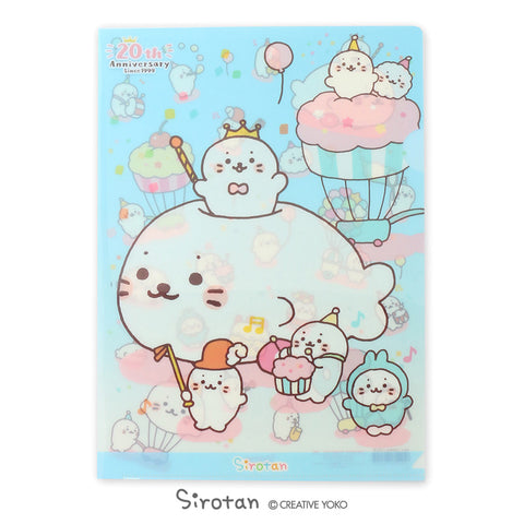 Sirotan 20th Anniversary File