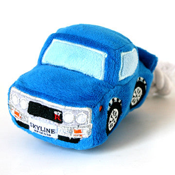 Car Pet Toy (2 colours)