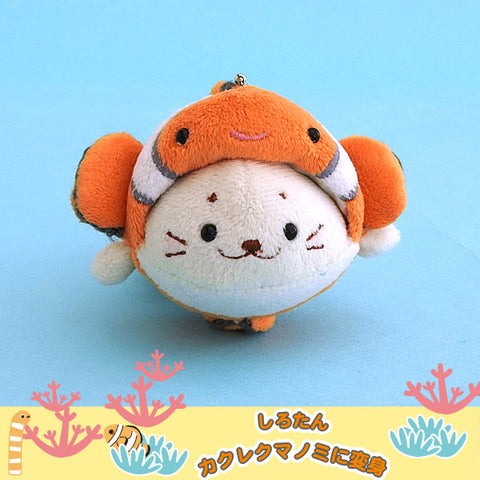 Sirotan Keychain - Clown Fish