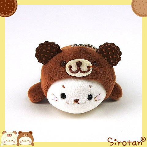 Sirotan Keychain - Brown Cookie Bear