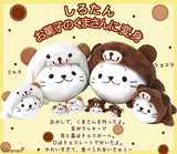 Sirotan Mascot - White Cookie Bear (2 sizes)