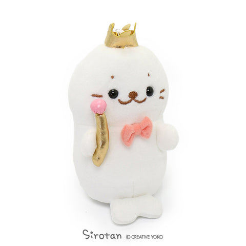 Sirotan Keychain - Crown (20th Anniversary)