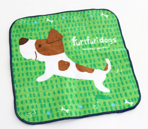 Furi Dog Mini Towel