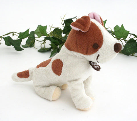 Furi Dog Mechanical Soft Toy (3 designs)