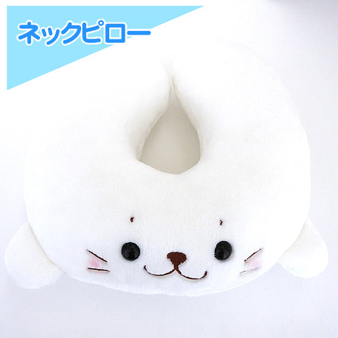 Sirotan Neck Pillow