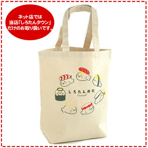 Sirotan Eco Friendly Tote Bag